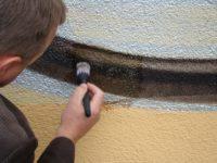 woclaw_graffiti_na_elewacji_2